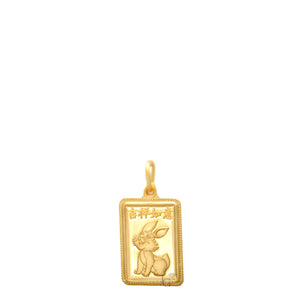 24K Mini Rectangle Rabbit Pendant