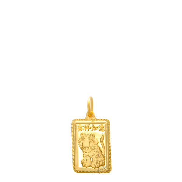24K Mini Rectangle Tiger Pendant