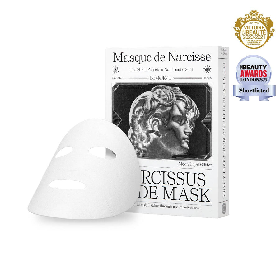 Narcissus Nude Mask