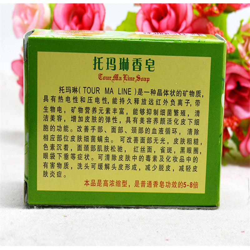 100% Powerful Essential Oil Tea Tree Acne Remover Soap