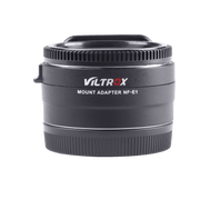 Rollei Equipment Viltrox NF-E1 Adapter für Nikon-Objektive an Sony-E-Mount