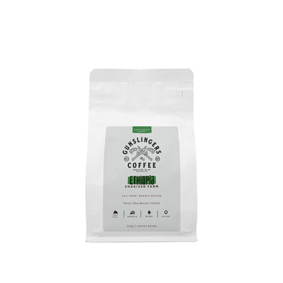 Best Single Origin Arabica Whole Beans Coffee UK