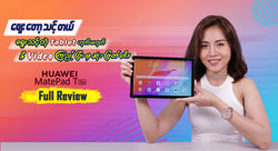 🔸Huawei MatePad T10s Full Review 🔸
