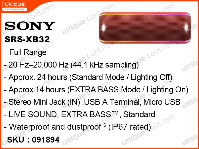 SONY SRS-XB32 Extra Bass Wireless Speaker