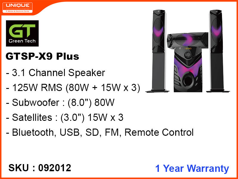 Green Tech GTSP-X9 Plus 3.1 Channel Speaker 125W