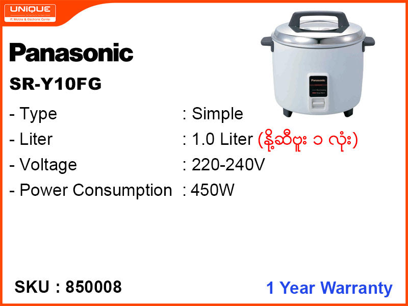 Panasonic Simple Rice Cooker,SR-Y10FG  1.0L Glass Lips