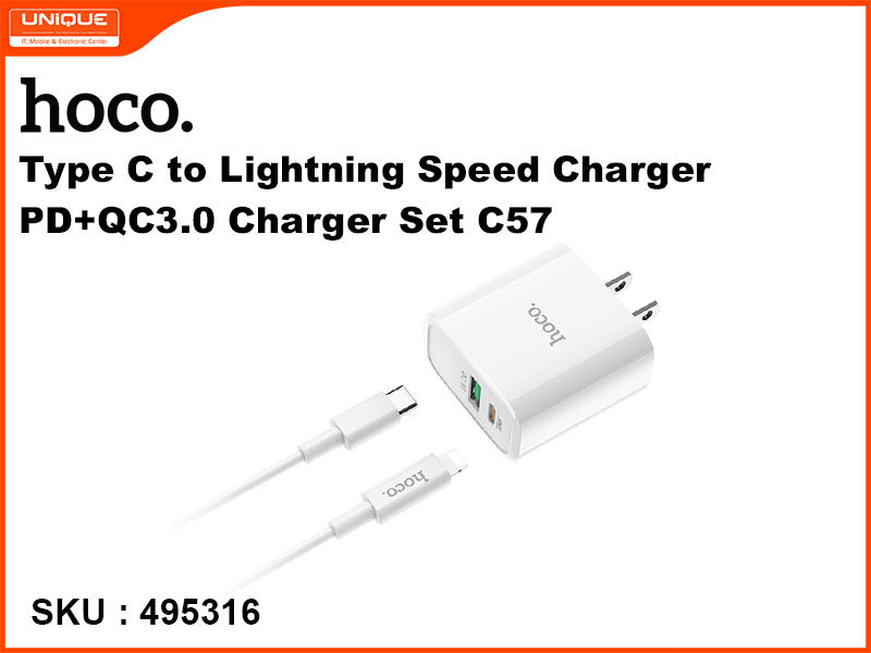 hoco C57 Type C to Lightning Speed Charger PD+QC3.0 Charger Set
