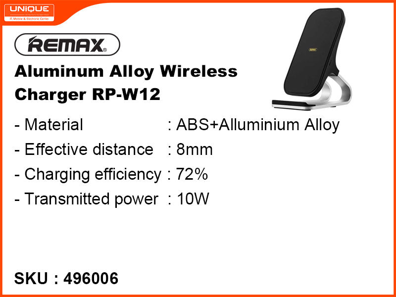 Remax Wireless Charger RP-W12