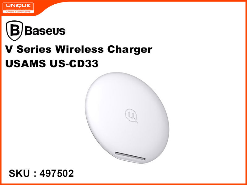 Baseus USAMS US-CD33 White V Series Wireless Charger
