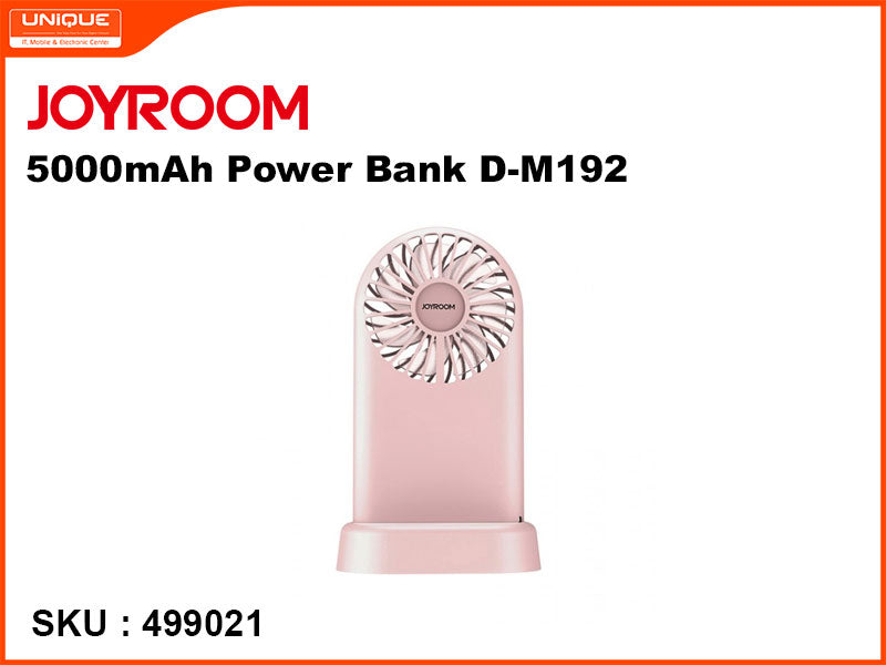 JOYROOM 5000mAh Power Bank With Fan, D-M192