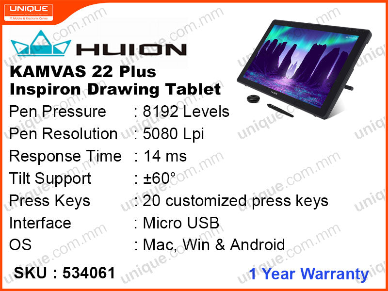 HUION  Drawing Tablet, Kamvas 22 Plus (Black)