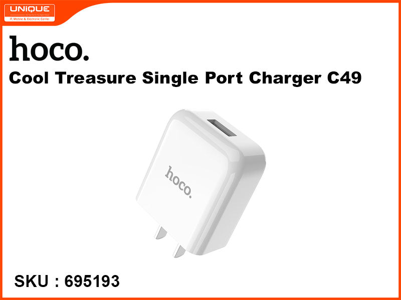 hoco C49 White Cool Treasure Single Port Charger