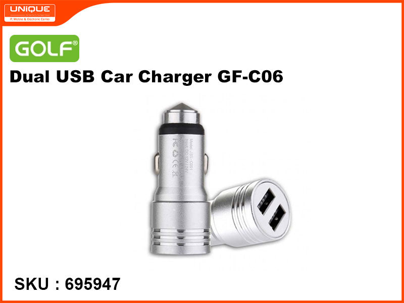 GOLF Dual USB Car Charger GF-C06 Silver