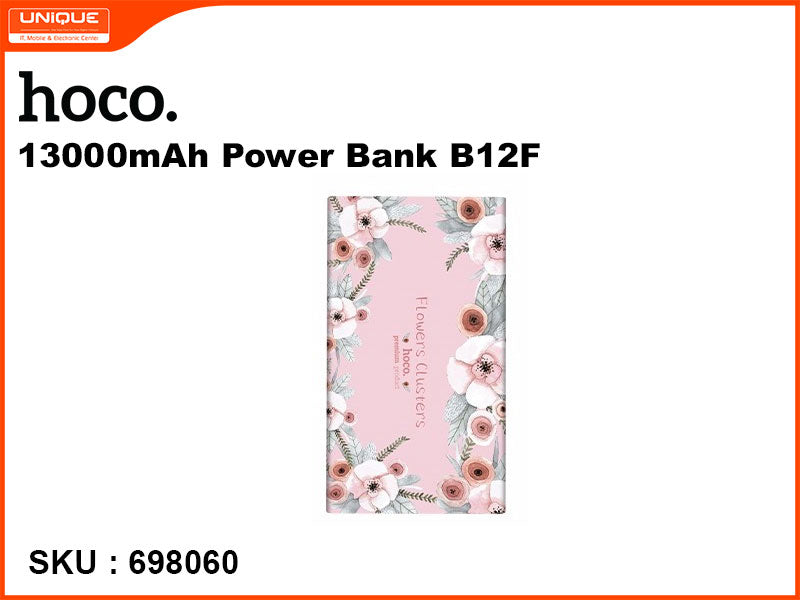hoco B12F Pink 13000mAh Power Bank