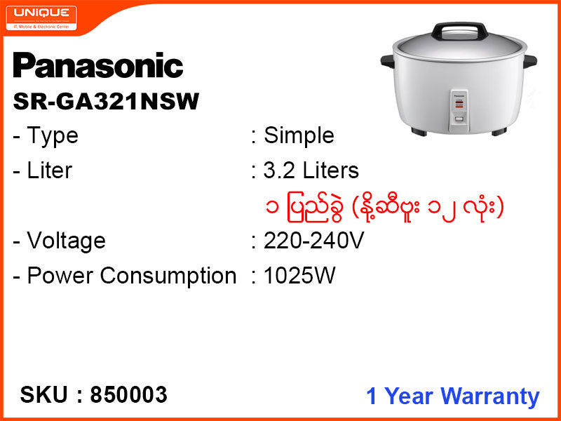 Panasonic Simple Rice Cooker, SR-GA321NSW 3.2L