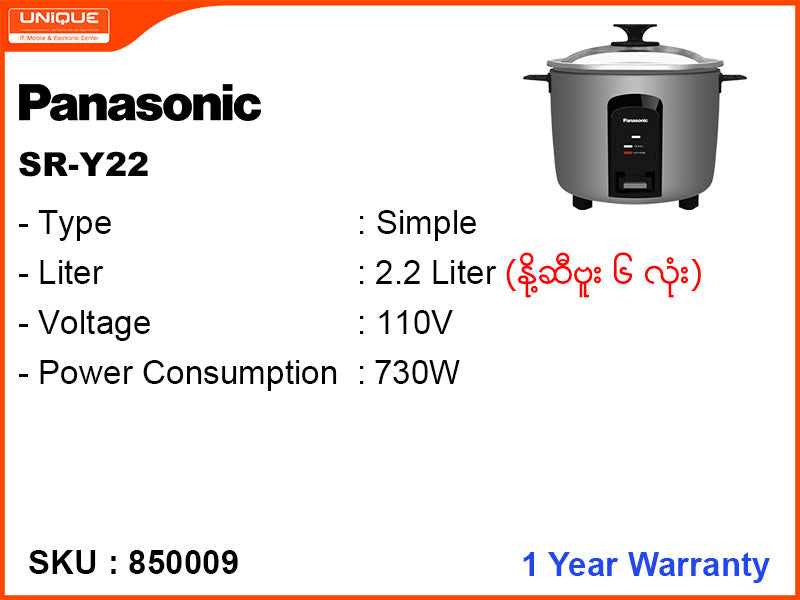 Panasonic Simple Rice Cooker, SR-Y22 2.2L