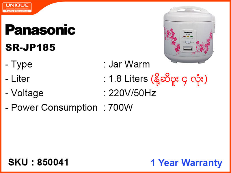 Panasonic Jar Warm Rice Cooker, SR-JP185 1.8L