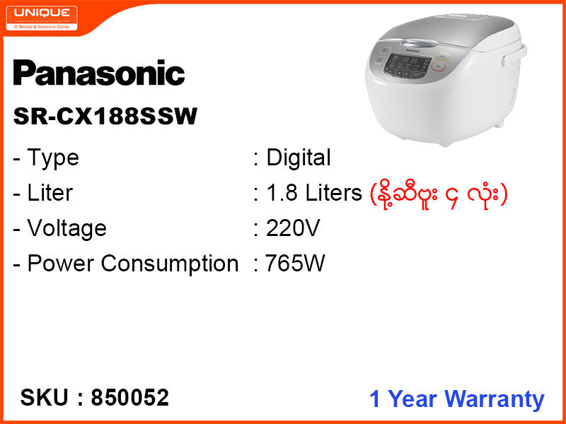 Panasonic Digital Rice Cooker,  SR-CX188SSW 1.8L