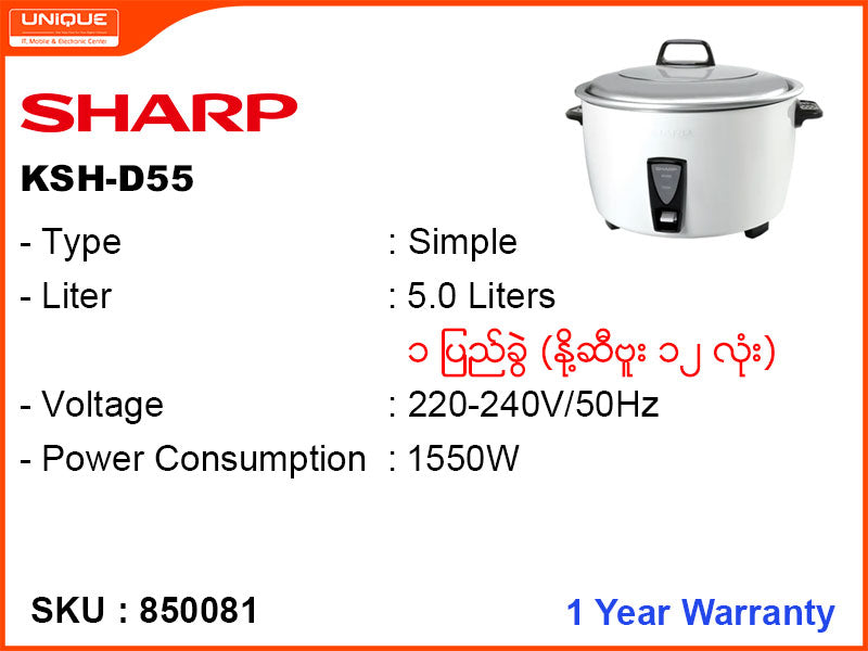 SHARP Simple Rice Cooker, KSH-D55 5.0L