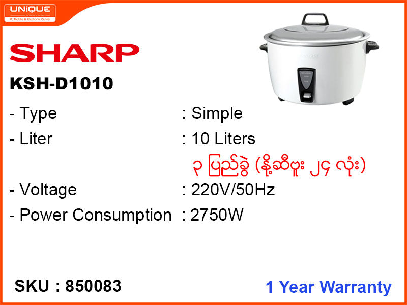 SHARP Simple Rice Cooker, KSH-D1010 10L