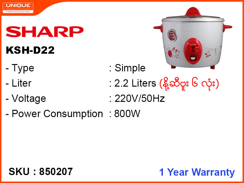 SHARP Simple Rice Cooker, KSH-D22,2.2L