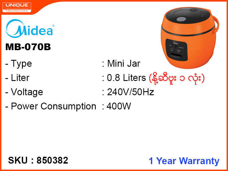 Midea, Baby Rice Cooker, MB-070B 0.8L