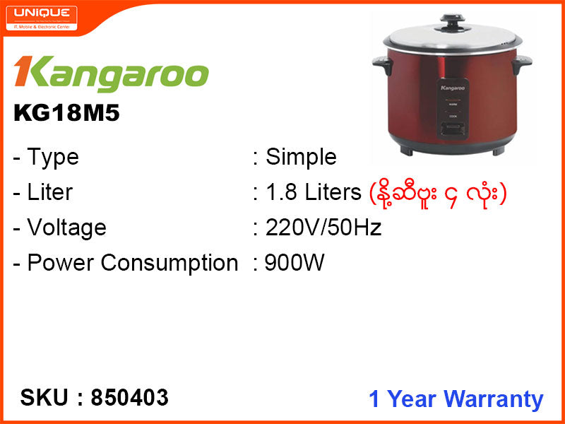 Kangaroo Simple Rice Cooker, KG18M5 1.8L