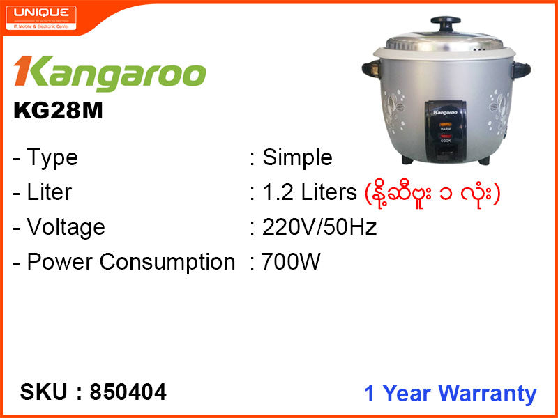 Kangroo Simple Rice Cooker,  KG28M 1.2L