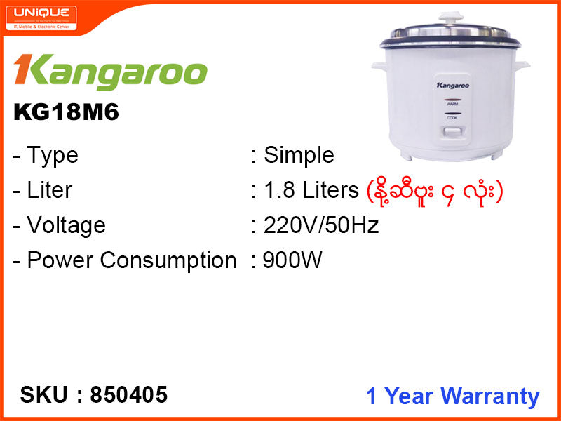 Kangroo Simple Rice Cooker, KG18M6 1.8L