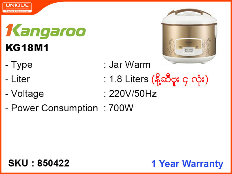 Kangaroo Jar Warm Rice Cooker, KG18M1 1.8L