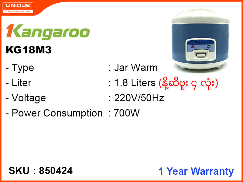 Kangaroo Jar Warm Rice Cooker, KG18M3 1.8L
