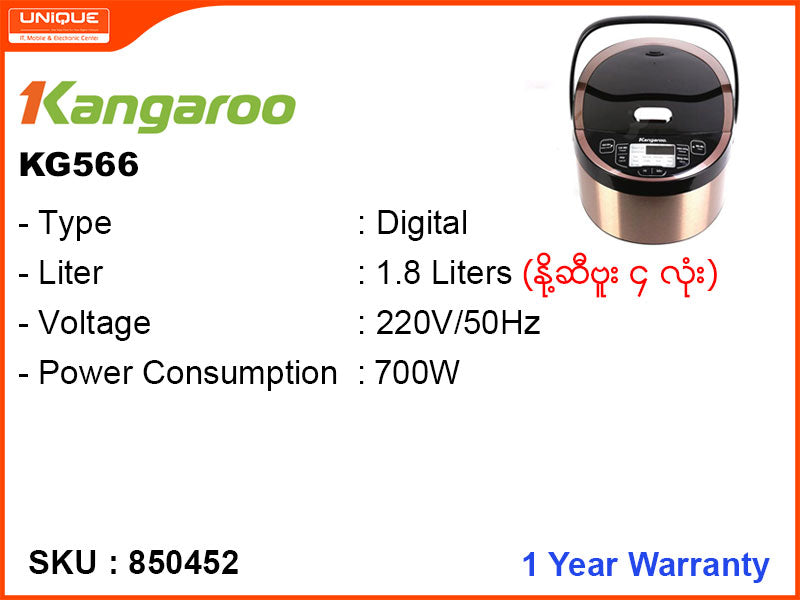 Kangaroo Digital Rice Cooker, KG566 1.8L