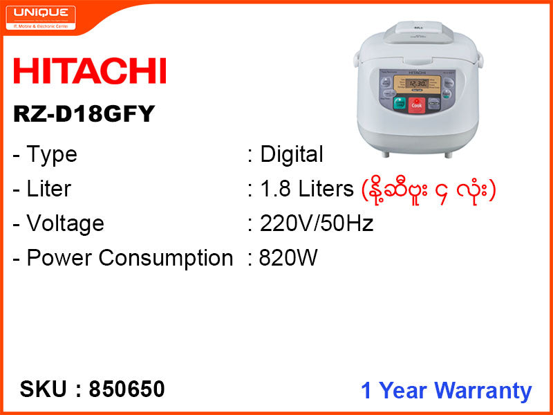 HITACHI Digital Double 4 Layer Rice Cooker,RZ-D18GFY 1.8L