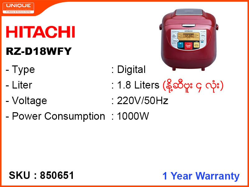 HITACHI Digital Double 5 Layer Rice Cooker, RZ-D18WFY 1.8L