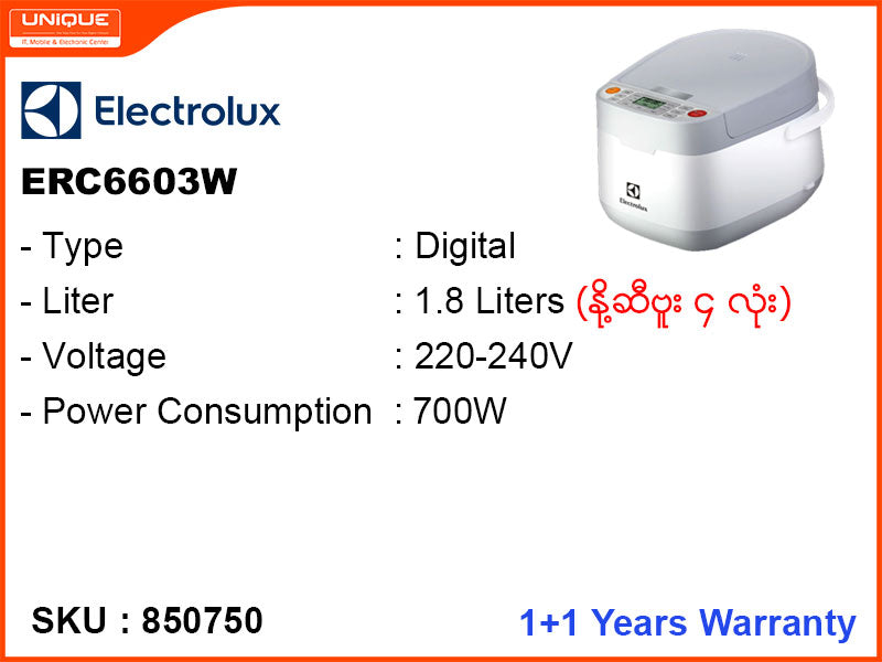 Electrolux Digital Rtice Cooker, ERC6603W 1.8L