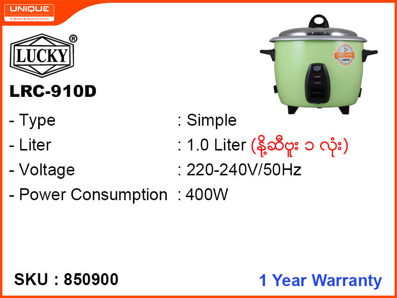 LUCKY Simple Rice Cooker,LRC-910D 1.0L