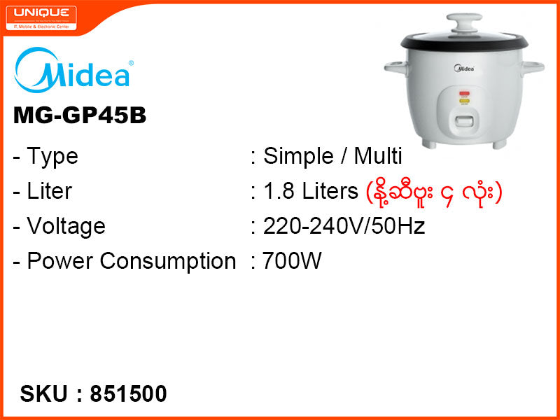 Midea Simple,Non Stick Coating Rice Cooker, MG-GP45B 1.8L
