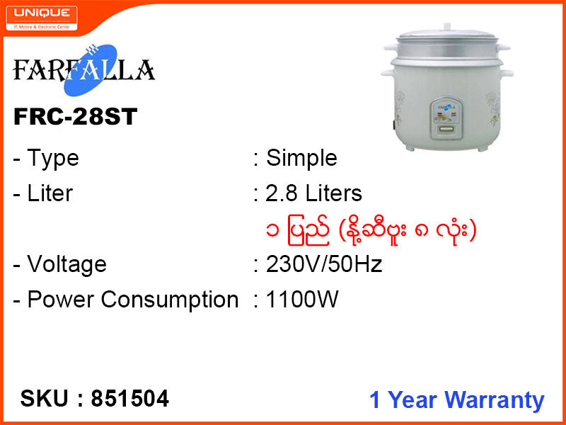 FARFALLA Simple Rice Cooker, FRC-28ST 2.8L