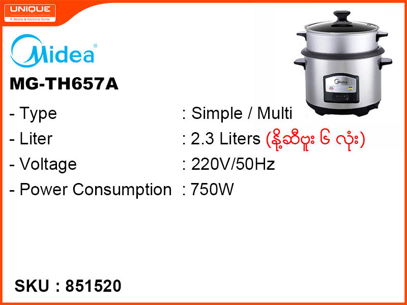 Midea Simple ,Non Stick Coating Rice Cooker, MG-TH657A 2.3L
