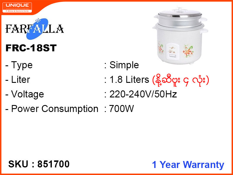 FARFALLA Simple Rice Cooker, FRC-18ST 108L
