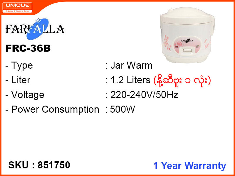 FARFALLA Jar Warm Rice Cooker,FRC-36B 1.2L