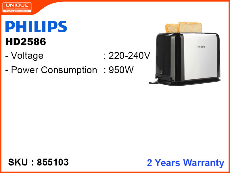 PHILIPS HD2586 2Wide Slots, 950W Pop Up Toaster