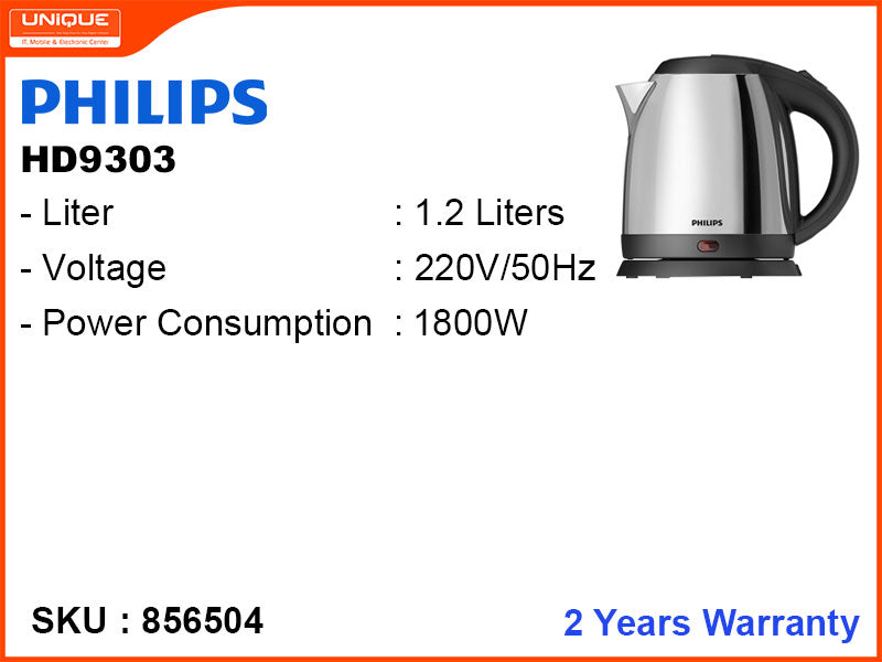 PHILIPS Electric Kettle, 1.2L, 1800W, HD9303
