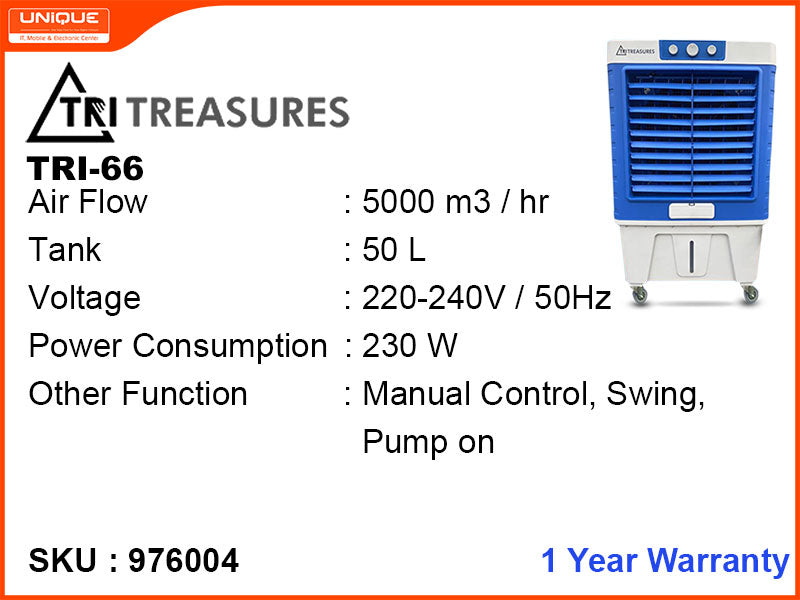 TRI TREASURES TRI-66 50L Air Cooler