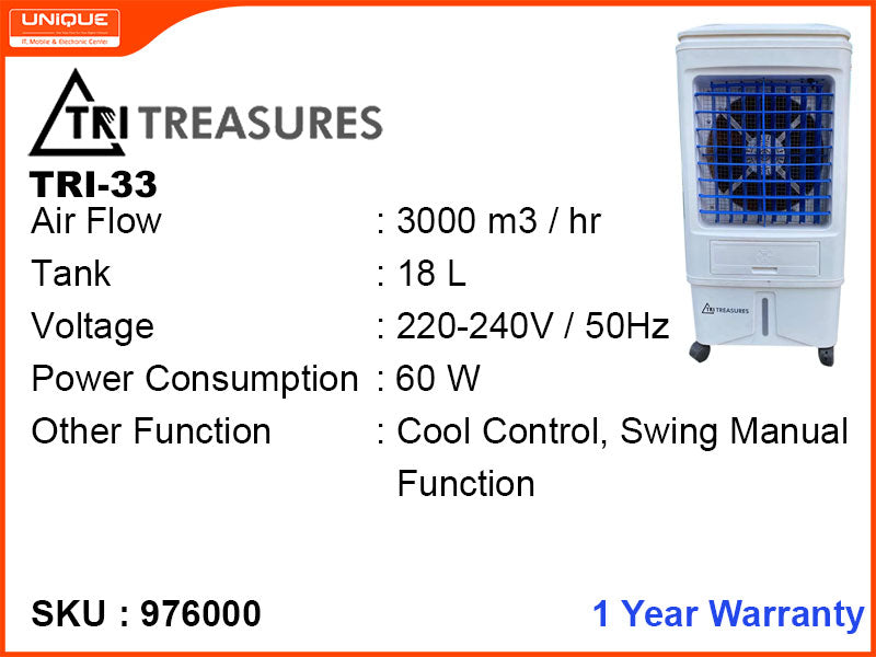 TRI TREASURES TRI-33 18L 60W Air Cooler