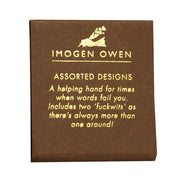 Imogen Owen - Matchbook