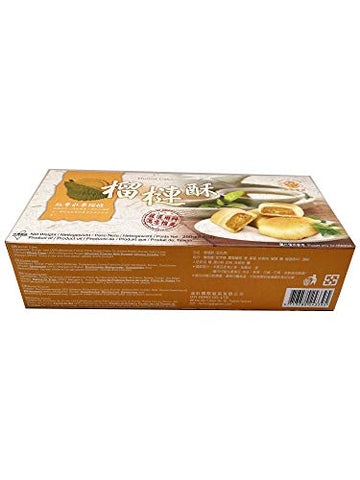 Mong Lee Shang Durian Cake 8.8 Oz Pack of 10