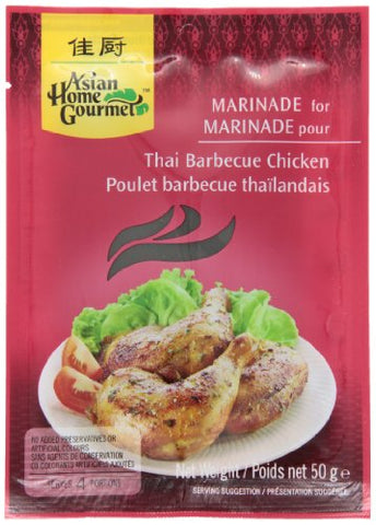 Asian Home Gourmet Thai Aromatic Grill Kai Yang, 1.75-Ounce Boxes (Pack of 12)