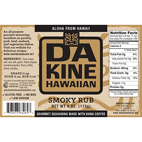 Da Kine Hawaiian Da Rub Seasoning Spice (Smoky 3-Pack)