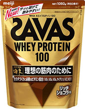 Zabas whey Protein 100 Rich Chocolate 50 Meals 1050g